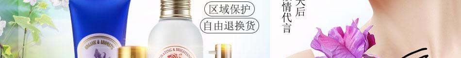 欧雅顿香薰护肤品加盟滞销化妆品100%调换货