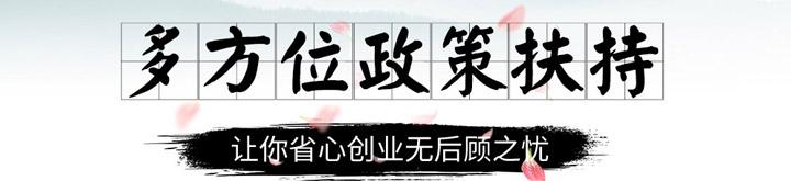 贵州习酒习韵