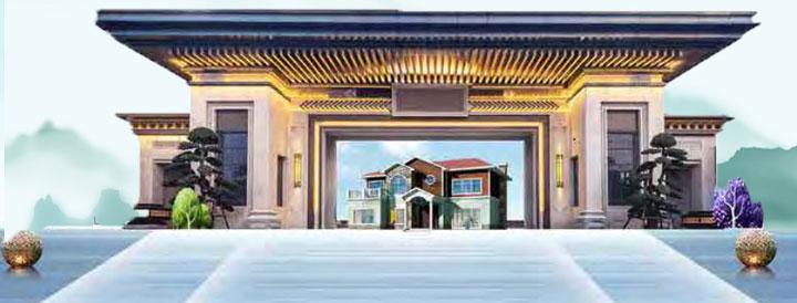 幸福家园魔卡成型别墅